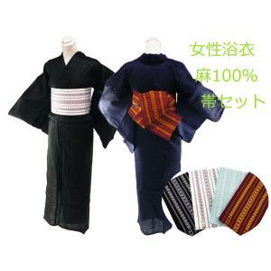 麻100% ゆかた 2点セット 変わり織り 仕立て上がり 浴衣 フリーサイズ 選べる献上柄帯 身丈163cm 黒または紺地 2yk-114|koyuki