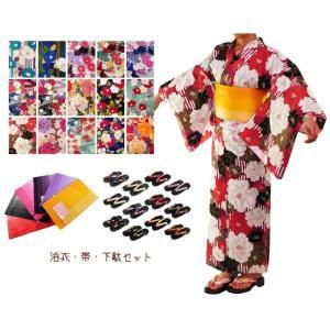 セット売り 浴衣3点セット 選べる お洒落な仕立て上がり浴衣 帯 下駄 3yk-110|koyuki