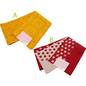 ゆかた帯  織柄入り 浴衣帯 半幅帯 日本製 全2色 bo-54|koyuki