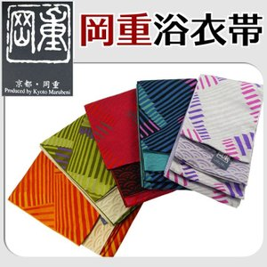 ssi 岡重 ブランド 細帯 半幅帯 小袋帯 日本製 全5色 bo-64|koyuki
