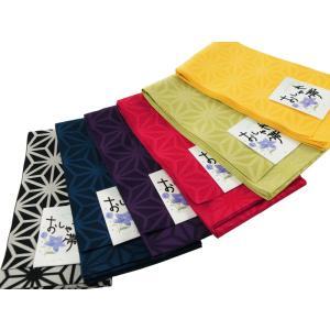 tcu 袴・浴衣用 麻の葉柄 半幅帯 リバーシブル おしゃれ帯 全6色 bo-71|koyuki