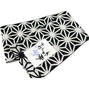 tcu 袴・浴衣用 麻の葉柄 半幅帯 リバーシブル おしゃれ帯 全6色 bo-71 koyuki 02