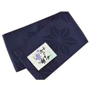 tcu 袴・浴衣用 麻の葉柄 半幅帯 リバーシブル おしゃれ帯 全6色 bo-71 koyuki 03