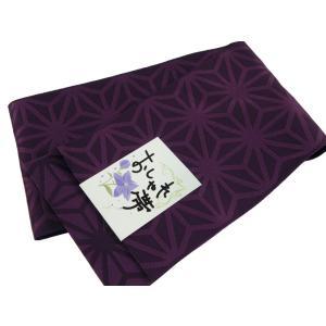 tcu 袴・浴衣用 麻の葉柄 半幅帯 リバーシブル おしゃれ帯 全6色 bo-71 koyuki 04