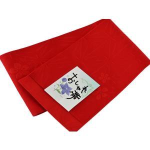 tcu 袴・浴衣用 麻の葉柄 半幅帯 リバーシブル おしゃれ帯 全6色 bo-71 koyuki 05