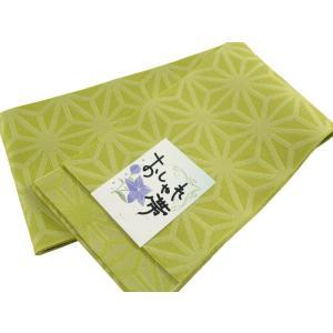 tcu 袴・浴衣用 麻の葉柄 半幅帯 リバーシブル おしゃれ帯 全6色 bo-71 koyuki 06
