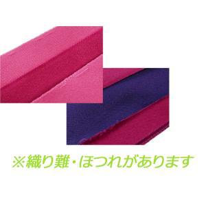 ssi 訳あり 袴・浴衣用 半幅帯 リバーシブル 無地 帯 浴衣帯 全18色 bo-84 koyuki 04