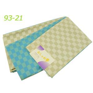 ssi 細帯 半幅帯 リバーシブル 小袋帯 浴衣帯 全3色 bo-93|koyuki|02