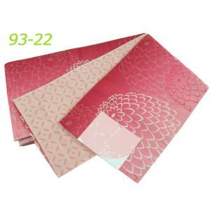 ssi 細帯 半幅帯 リバーシブル 小袋帯 浴衣帯 全3色 bo-93|koyuki|03