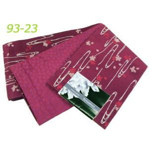 ssi 細帯 半幅帯 リバーシブル 小袋帯 浴衣帯 全3色 bo-93|koyuki|04