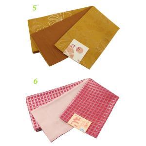 ssi 浴衣用 小袋帯 リバーシブル 半幅帯 細帯 浴衣帯 全6柄 bo-108|koyuki|06