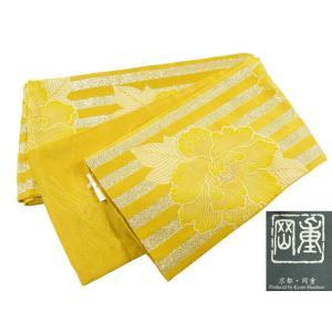 岡重 ブランド ラメ入り 細帯 半幅帯 小袋帯 日本製 からし色系 bo-123|koyuki