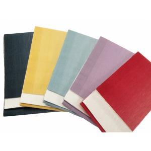 本麻 ぼかし 小袋帯 細帯 半幅帯 全5色 bo-143|koyuki