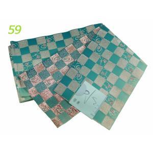 浴衣用 単衣 織り柄入り 半幅帯 細帯 浴衣帯 bo-175|koyuki|04