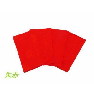 訳あり 織柄入り 浴衣帯 半幅帯 全4柄 朱赤色 bo-208|koyuki