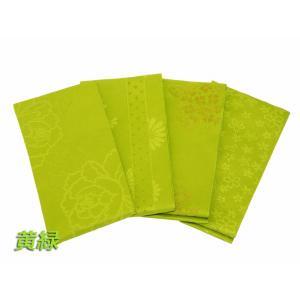 訳あり 織柄入り 浴衣帯 半幅帯 全4柄 黄緑色 bo-212|koyuki