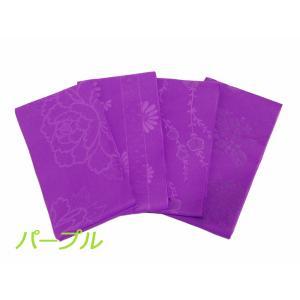 訳あり 織柄入り 浴衣帯 半幅帯 全4柄 パープル色 bo-213|koyuki
