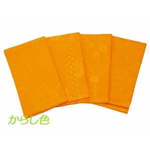 訳あり 織柄入り 浴衣帯 半幅帯 全4柄 からし色 bo-215|koyuki