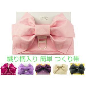 浴衣用 作り帯 いろいろ織柄 結び帯 全19タイプ her-140|koyuki