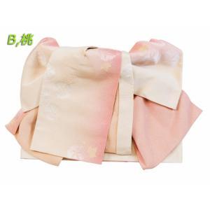 浴衣作り帯 変わり結び 小袋 作り帯 結び帯 ぼかし 日本製 全2色 her-204|koyuki|04