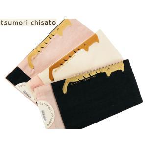 本麻 tsumori chisato ツモリチサト 浴衣帯 半幅帯 小袋帯 刺繍入り 全3タイプ tsu3 ネコ|koyuki