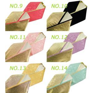 小桜 織柄入り 正絹 リバーシブル 重ね衿 全14色 プラス金と銀 ks-18 koyuki 03
