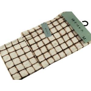 浴衣 紳士用 絞り浴衣 お仕立て上がり浴衣 単品 M・Lサイズ mp-28 白地に茶格子|koyuki