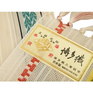 紗 男帯 夏用 角帯 紗角帯  kk-119 アイボリー|koyuki|03