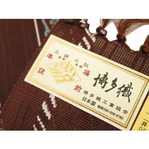 紗 男帯 夏用 角帯 紗角帯  kk-120 ブラウン|koyuki|03