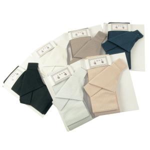 角帯 浴衣帯 紳士用 ワンタッチ式 全6色 織り柄入り|koyuki