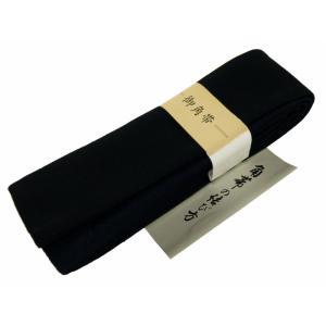 男帯 リバーシブル 角帯 結び方ガイド付き 濃紺と黒 mk-123|koyuki
