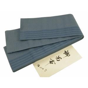 男帯 青とグレー 細かい格子柄 角帯 結び方ガイド付き mk-125|koyuki