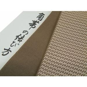 男帯 浴衣帯 角帯 日本製 ギザ柄 全6色 mk-138|koyuki|11
