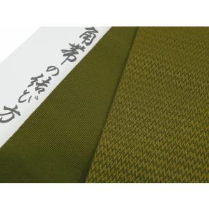 男帯 浴衣帯 角帯 日本製 ギザ柄 全6色 mk-138|koyuki|13