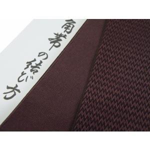 男帯 浴衣帯 角帯 日本製 ギザ柄 全6色 mk-138|koyuki|03