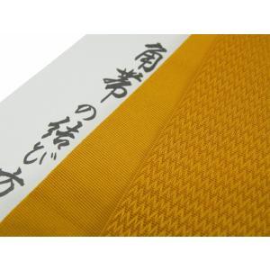 男帯 浴衣帯 角帯 日本製 ギザ柄 全6色 mk-138|koyuki|05