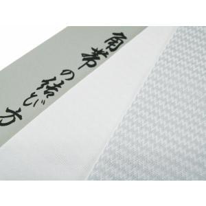 男帯 浴衣帯 角帯 日本製 ギザ柄 全6色 mk-138|koyuki|07