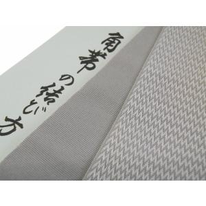 男帯 浴衣帯 角帯 日本製 ギザ柄 全6色 mk-138|koyuki|09