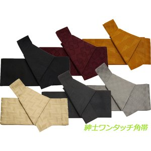 角帯 浴衣帯 紳士用 ワンタッチ式 全6色 織り柄入り mk-145 koyuki