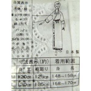 着物用 パット・レース付 ワンピース前開き型 和装スリップ M・Lサイズ|koyuki|02