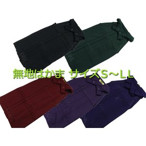 はかま 無地 袴 単品 全5色 S・M・L・LLサイズ ec|koyuki