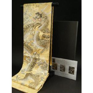 昇龍の出世帯 証紙番号2349 橋本清織物 正絹 西陣織袋帯 金地|koyuki