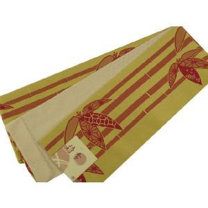 洗える お仕立て上がり リバーシブル 小袋細帯  半幅帯  C-9 koyuki
