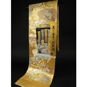 送料込み 袋帯  美しいキモノ 掲載柄  巨匠琳派  光悦扇面図  ゴールド系NO.1|koyuki