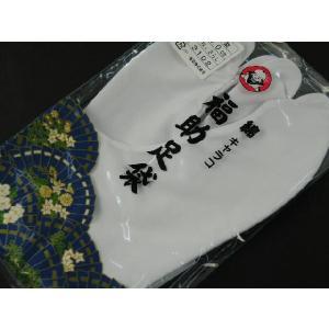 足袋 最高級 綿 キャラコ・正装用 福助足袋 4枚こはぜ さらし裏 なみ型 3102  22.5〜26.0cm 1口2足までゆうメール可|koyuki