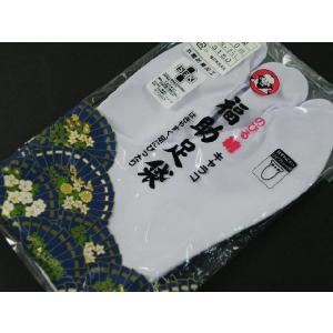 最高級 のびる綿 キャラコ・正装用 福助足袋 4枚こはぜ さらし裏 なみ型 3150  22.5〜27cm|koyuki