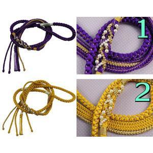 振袖用 パールビーズ飾り付き 帯締め 金糸使用 高級手組 7色 ow|koyuki|02