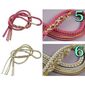 振袖用 パールビーズ飾り付き 帯締め 金糸使用 高級手組 7色 ow|koyuki|04