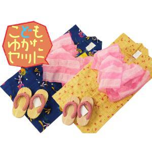 セット売り 浴衣3点セット 子供 ゆかた 変わり織 仕立て上がり浴衣 兵児帯と草履付 3〜4才用 全9柄 kn-24-100|koyuki