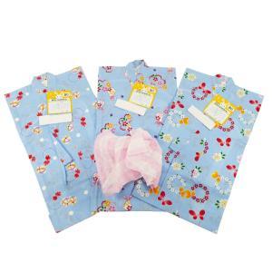 訳あり 浴衣2点セット 子供 ゆかた 変わり織 仕立て上がり浴衣 兵児帯 80〜90cm 全3柄 kn-28